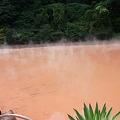 Photos: 血の池地獄
