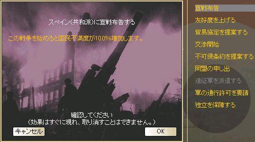93574424_org.jpg