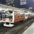 Photos: 東京駅100年の山手線1