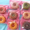 Photos: パティスリーISOZAKIの焼きドーナツ3