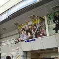 Photos: 丸の内TOEI2