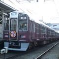HM 初詣@阪急電車
