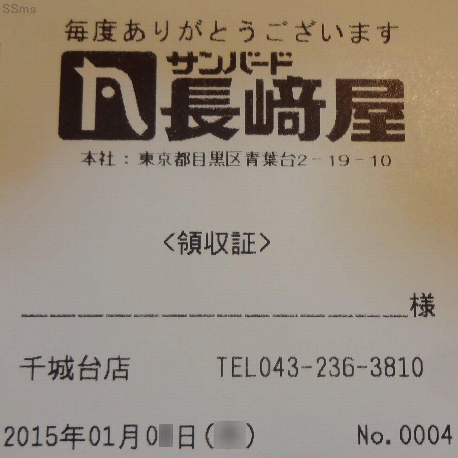 ss150119-11