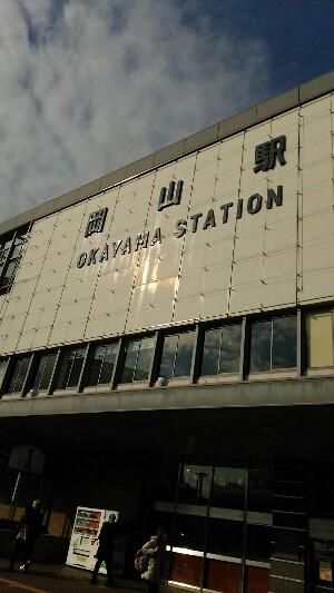 岡山ついたーヽ(・∀・)ノ...