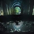 Photos: 最初のトンネル