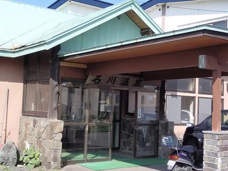 26 6 青森 石川温泉 2