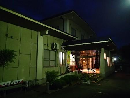 26 7 山形 天童温泉 ふれあい荘 1