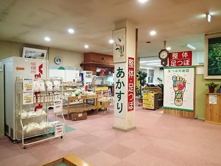 26 7 山形 米沢温泉 平安の湯 2