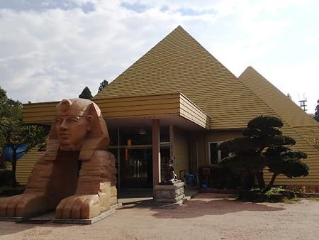 26 9 栃木 ピラミッド温泉 1