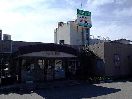 26 10 石川 羽咋 ハートフル千里浜 1