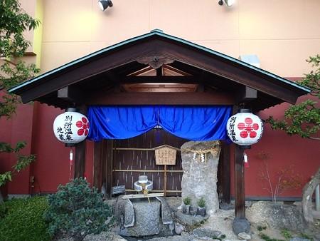 26 10 石川 加賀 別所温泉 2