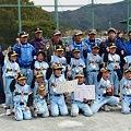 Photos: CIMG1422:優勝 幸ヤンキースA