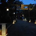 Photos: 奥津宮