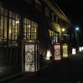 Photos: 江のまる前
