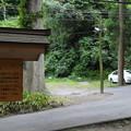 写真: 00_10浄智寺