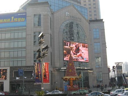 上海TimesSquare