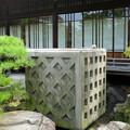 Photos: 銀閣寺型手水鉢