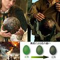 Photos: 卵画像拾ってきた\(^o^...