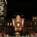 Photos: 東京駅 丸の内側