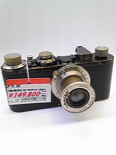 フォト蔵ペンギンカメラ ライカ C型0番号付き エルマー50ミリ ニッケルアルバム: モバツイ (49)写真データフォト蔵ツイート