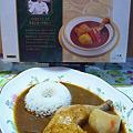 Photos: SAPPORO PARK HOTEL チキンスープカレー 945円