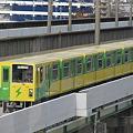 Photos: 埼玉新都市交通伊奈線1010系