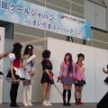 写真: さいたまアリーナからの渋谷...