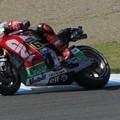 Photos: 15 2014 Motogp もてぎ motegi ステファン・ブラドル Stefan BRADL LCR Honda