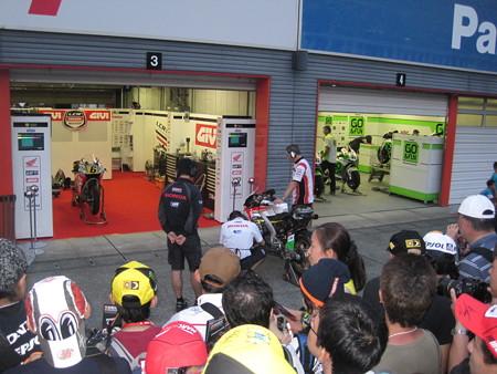 50 2014 Motogp もてぎ motegi ステファン・ブラドル Stefan BRADL LCR Honda