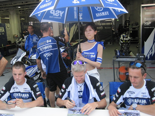 写真: 27 2014 SUZUKA8HOURS GMT94 YAMAHA YZF-R1 FORAY GINES CHECA フォーレイ マチュー デビット8耐 IMG_9172