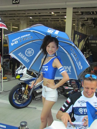 93 2014 SUZUKA8HOURS GMT94 YAMAHA YZF-R1 FORAY GINES CHECA フォーレイ マチュー デビット8耐 IMG_9226