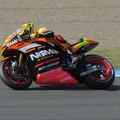 写真: 67 2014 motogp motegi アレックス エスパルガロ Aleix ESPARGARO NGM Forward Yamaha IMG_3045