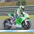 写真: 2014 motogp motegi もてぎ アルバロ バウティスタ Alvaro BAUTISTA Honda Gresini  36