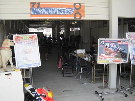 2014 鈴鹿8耐 Honda DREAM RT SAKURAI ジェイミー スタファー トロイ ハーフォス 亀谷長純 CBR1000RRSP 04