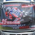 Photos: 2014 鈴鹿8耐 Honda DREAM RT SAKURAI ジェイミー スタファー トロイ ハーフォス 亀谷長純 CBR1000RRSP 610