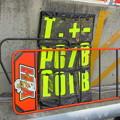写真: 2014 motogp motegi もてぎ ヨニー エルナンデス Yonny HERNANDEZ Pramac Ducati ドゥカティ 86