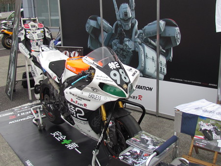 PATLABOR TEAMJP DOGFIGHTRACING YAMAHA 39