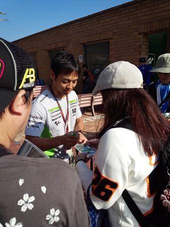 2014 motogp もてぎ 青山博一 Hiroshi・AOYAMA Aspar Honda RCV1000R オープンクラス 4