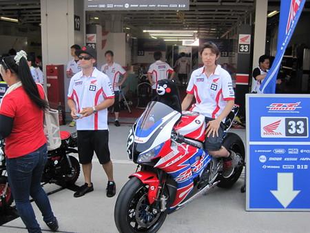 2014 鈴鹿8耐 SUZUKA8HOURS Honda 熊本レーシング 吉田光弘 小島一浩 徳留和樹 CBR1000RR 143