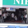 Photos: 2014 鈴鹿8耐 SUZUKA8HOURS Honda 熊本レーシング 吉田光弘 小島一浩 徳留和樹 CBR1000RR 862