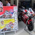 Photos: 2014 鈴鹿8耐 浜松エスカルゴ H-TEC関東 PGR 久保山正朗 中津原尚宏 391