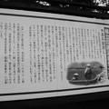 Photos: 北原二等卒直訴事件 1927年11月19日