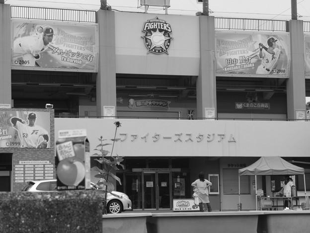野球用語を日本語化 1943年3月2日 - 写真共有サイト「フォト蔵」